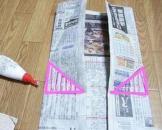 新聞紙 バッグ★作り方★B5サイズ★新聞紙3枚 ( リサイクル ) - かなぎあん★KANAGIAN★だった日々と - Yahoo!ブログ