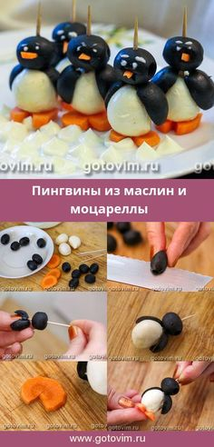 Finger Foods, Food And Drink, Appetizers, Pudding, Tasty, Snacks, Drinks, Cooking, Breakfast