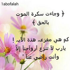 #اسلام