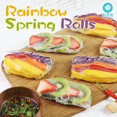 A healthy and juicy Rainbow Spring Roll! Yummy as a meal or a snack! dimcook.com  #rainbowroll #healthy #spring #roll
