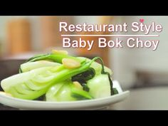 Garlic Stir Fry Baby Bok Choy. I'll try this with green beans and parmesan too!