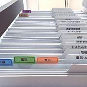My Shelf,無印良品,収納,ファイルボックス,書類整理,書類収納に関連する他の写真