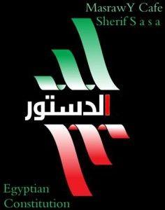 جدل حول استضافة بنغازي للبرلمان