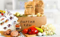Коробка со свежими продуктами от компании «Партия еды»
