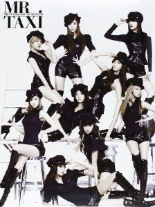 Mr Taxi Limited Edition, Import Audio CD (January 16, 2012) Number of Discs: 1 Format: Limited Edition, Import Label: SM Entertainment