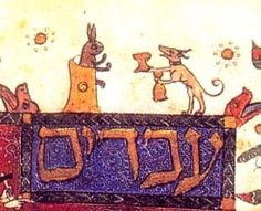 "Hebrew manuscript illumination. Jewish visual culture. Medieval Jews constituted a ""culture on the edge,""— occasionally envied, sometimes despised and persecuted, usually misunderstood, and consistently marginalized religiously, socially and politically."