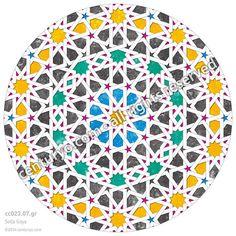 Arabic Pattern, Radial-Ornament • freistehende, runde Falt-Karte für Standardkuverts • Solla - cc023.07 • #Karte #rund #arabisch #Dekoration #Mandala www.centuryo.com