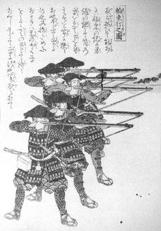 Under the moon shadow: Bow and Musket in Japanese warfare. Japanese History, Asian History, Art History, Tudor History, British History, History Facts, Samurai Art, Samurai Warrior, Haiku