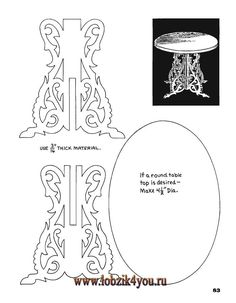 Classic Fretwork Scroll Saw Patterns (Sterling 1991 Miniature Furniture, Doll Furniture, Dollhouse Furniture, Laser Cut Wood, Laser Cutting, Diy Home Crafts, Wood Crafts, 3d Puzzel, Patterned Furniture