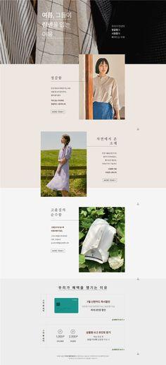 Poster Design Layout, Website Design Layout, Web Layout, Editorial Layout, Editorial Design, Web Grid, Grid Layouts, Promotional Design, Catalog Design