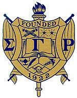 Sigma Gamma Rho Sorority, Inc. (ΣΓΡ) was founded on November 12, 1922 at Butler University in Indianapolis, Indiana by seven young educators. It was incorporated within the state of Indiana in December 1922 and became a national collegiate sorority on December 30, 1929, when a charter was granted to the Alpha chapter.