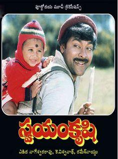 Swayamkrushi Telugu Movie Online - Chiranjeevi, Vijayashanti, Sumalatha, Charan Raj, Brahmanandam, P. L. Narayana and J. V. Somayajulu. Directed by K. Viswanath. Music by Ramesh Naidu. 1987 [U]