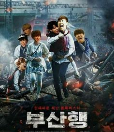 Never thought they could improve train to busan, but this might be it...