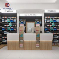 Find high quality Retail Farmacia Shop Display Showcase here from MOOKOO which is one of the leading Pharmacy Shop Display manufacturers and suppliers in China. Mobile Shop Design, Shoe Store Design, Pharmacy Store, Counter Design, Medical Design, Interior Design Services, Retail Design, Stores, Layout