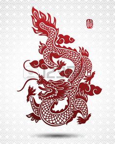 chinese dragon: Illustration of Traditional chinese Dragon ,vector illustration…