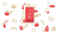 CNY background pattern Red rectangle -> Ang pao pattern to show promotion? Chinese Design, Asian Design, Japanese Graphic Design, Chinese Art, Chinese Element, Chinese Festival, Visual Communication Design, Red Packet, New Years Poster