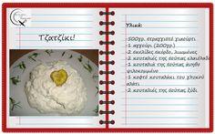 Θα σε κάνω Μαγείρισσα!: Τζατζίκι! Recipies, Drinks, Ethnic Recipes, Blog, Design, Salads, Recipes, Drinking, Beverages