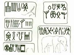 BC Indus valley script The script of Mohen-jo-daro and Harappa is called Proto-Indian. The script appears to be phonetic and has ideographic origin. The specimen are all in the form of seals. The deciphering of the script is still being done. Dravidian Languages, Harappan, Ancient Scripts, Indus Valley Civilization, History Of India, Ancient Mysteries, In Ancient Times, Inspirational Books, Communication Skills