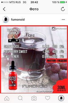 Рецепты (TPA / Other) – 355 photos | VK   By These E-Liquids and more @ http://TeagardinsVapeShop.com or look for Teagardins Vape Shop in google play store today to get all the Newest vape products right on your cell phone.