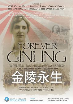 Create a flyer for Forever Ginling, a play about the Nanjing Massacre by grafix.euu