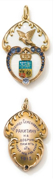 *A FABERGÉ JEWELED GOLD AND GUILLOCHÉ ENAMEL COMMEMORATIVE JETON, WORKMASTER EDUARD SCHRAMM, ST. PETERSBURG, 1915
