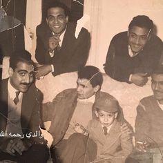 Old People Love, Arab Celebrities, Nightingale, Singer, Singers