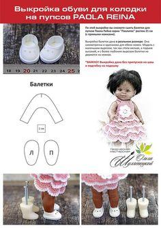 Творческая мастерская Ольги Шулятецкой