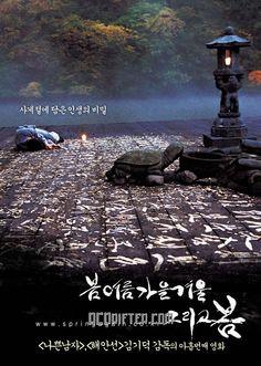 Bom yeoreum gaeul gyeoul geurigo bom (Spring, Summer, Fall, Winter... and Spring), 2003