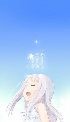 Honma Meiko - Ano Hi Mita Hana no Namae o Bokutachi wa Mada Shiranai. Film Anime, Sad Anime, Otaku Anime, Manga Anime, Animes Wallpapers, Cute Wallpapers, Kawaii Anime, Menma Anohana, Anime Triste