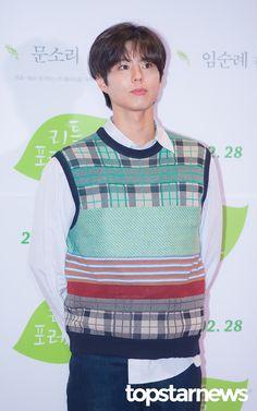 박보검 180226 '리틀 포레스트' VIP시사회 [ 출처 http://www.topstarnews.net/news/articleView.html?idxno=367220 ]
