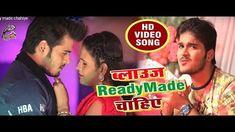 #Mp3 #Download #Mp3Download #Mp3Song ... #Singer :Arvind Akela Kallu, #Lyrics :Shyam Dehati. Music -Shyam Dehati,  Album :ब्लाऊज READY MADE माँगेली. Canceputalize :Arvind Mishra. Digital Manager :Vicky Yadav, Label :Aadishakti Film. #Bhojpuri #BhojpuriSong  #BhojpuriVideoSong #bhojpurivideo #BhojpuriBeat  #NewSong #Bhojpuri2017 #mp4 #bhojpurimovie #NewVideoSong #MovieSong #BhojpuriCinema #Film #Cinema