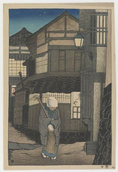 Old Blind Strolling Mnstrel  Type     Woodblock print  Maker(s)     Artist: Furuya Taiken (Japanese, 1897-?)  Historical period(s)     Taisho era, 1922.2