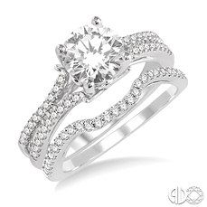 Nancy & Co. Fine Jewelers: Your Trusted Source for Bridal - Bridal Sets Beautiful 3/4ctw. Diamond Wedding Set