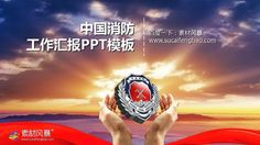 Fire PPT fire safety knowledge training templates PPT background #PPT# China fire PPT Widescreen PPT dynamic PP templates ★ http://www.sucaifengbao.com/ppt/zhengfu/