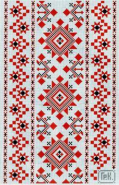 Christmas Card Inside Boarder Ukrainian folk motifs for embroidery… Cross Stitch Borders, Cross Stitch Charts, Cross Stitch Designs, Cross Stitching, Cross Stitch Patterns, Folk Embroidery, Cross Stitch Embroidery, Embroidery Patterns, Loom Bands