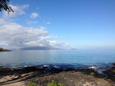 Another gorgeous view from Maui.  Truly a great summer vacation.
