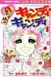 Good Manga To Read, Read Free Manga, Story Arc, Love Story, Orphan Girl, Comic Store, Manga Sites, Manga Reader, Character Names