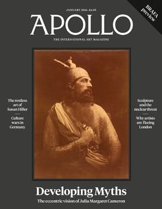 NEW ISSUE APOLLO JANUARY 2016 PRINT ARRIVED 4.1.16