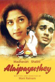 Watch Alaipayuthey Full Movie Online. After a difficult romance in a class-divided society, the love birds find out marriage is not what they thought it would be.