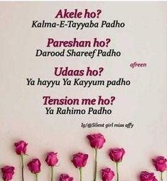 Muslim Love Quotes, Beautiful Islamic Quotes, Islamic Inspirational Quotes, Religious Quotes, Prophet Quotes, Allah Quotes, Quran Quotes, Hadith Quotes, Quran Verses