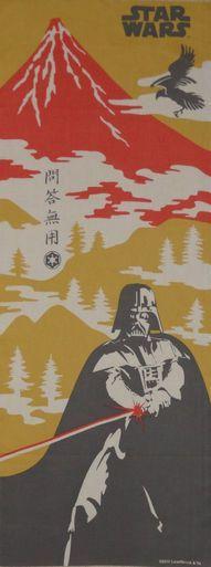 Cotton Japanese Tenugui Cloth Star Wars Darth Vader and Mt. Fuji Motif
