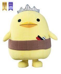 今年はくまもんはエントリーしてなかったのかなぁ?□_o(・・*)ウーン Character Meaning, Milk Brands, Ehime, Team Mascots, Cute Japanese, Cute Chibi, Kawaii Cute, Pikachu, Character Design