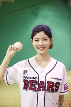 Kim Yoo Jung (BTS Doosan Bears First Pitch 2016) - Album on Imgur Asian Celebrities, Asian Actors, Korean Actresses, Korean Actors, Kim Yoo Jung, Korean Star, Korean Girl, Child Actresses, Actors & Actresses