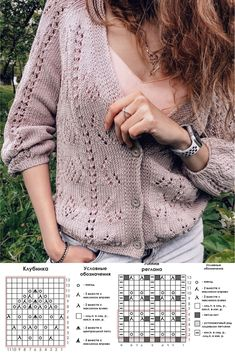 Baby Sweater Knitting Pattern, Lace Knitting Patterns, Knitting Stitches, Knitting Designs, Easy Crochet Hat, Easy Knitting, Knit Crochet, Crochet Jacket, Knit Fashion