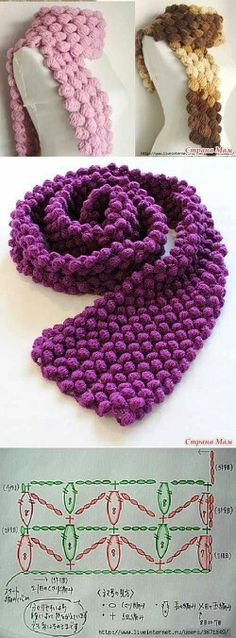 Puff Crochet Stitch Scarf - Free Crochet Diagram - (graficosereceitas.wordpress)