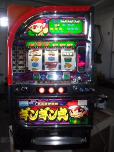 Pachislo GIN GIN MARU Slot Machine, LED BONUS, 200 Page Manual
