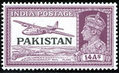 King George VI Postage Stamps: Pakistan 1947 (Oct 1st). Stamps of India overprinted PAKISTAN SG1/19 Maldives, Sri Lanka, Jaipur Inde, Pakistan, King George, Queen Elizabeth Ii, Coin Collecting, Vintage Images, Pin Collection