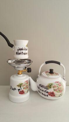 حياتنا كالشاي ..هناك من يخالطها ف يزيدها حلاوة .