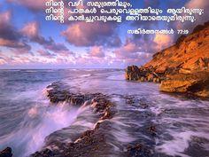 Psalms 77:19