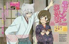 Mamoru, Nanami y Tomoe Tomoe, Kamisama Kiss, Nanami, Anime Love, Anime Guys, Inuyasha, Manga Anime, Whiskers On Kittens, Popular Manga